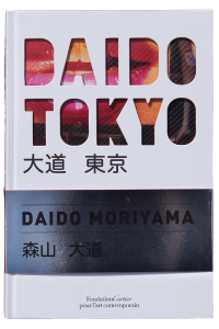 Daido_Tokio_2304-Modifier copie