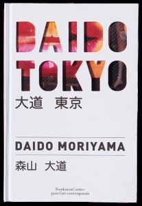 Daido_Tokio_2309-Modifier copie