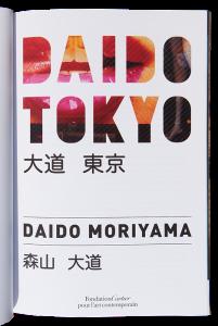 Daido_Tokio_2312-Modifier copie