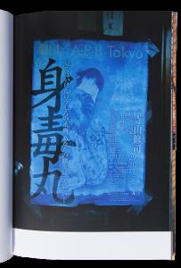 Daido_Tokio_2314-Modifier copie