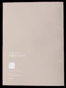 Leblond_Train_Japon_2345-Modifier copie