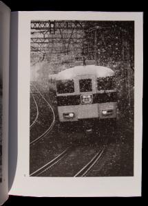 Leblond_Train_Japon_2353-Modifier copie