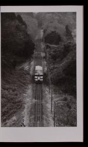 Leblond_Train_Japon_2363-Modifier copie