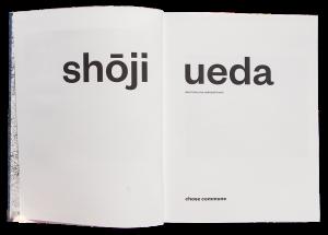 shoji_ueda_1459-Modifier copie