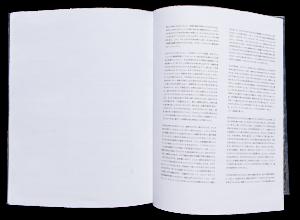 shoji_ueda_1485-Modifier copie
